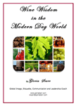 Wine Wisdom eBook